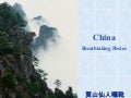 China, Beautiful and Amazing