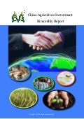 China agriculture investment bimonthly report