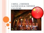 China ,chinese language & chinese c...