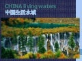 CHINA living waters