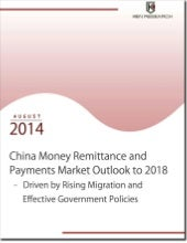 China money remittance and payments market report to 2018: Ken Research