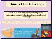 China's IT in Education