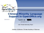Chinese Minority Language Support i...