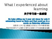 My presentation in China on Learnin...