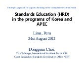Standards Education (HRD) in the pr...