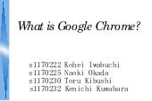 What is Google Chrome?
