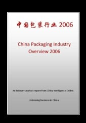 China Packaging Industry Report 2006