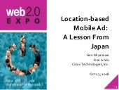 Location-based Mobile Ad: A Lesson ...