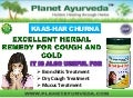 Cold, Cough and Mucus - Ayurvedic Treatment - Kaas-Har Churna