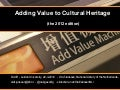 Adding Value to Cultural Heritage (the 2012 edition)