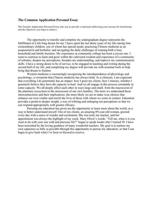Uc essay prompt 2