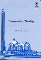 Comparative theology by h.h pope sh...