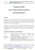 Ryzhonkov Vasily_Case Analysis_Enron & Arthur Andersen Cooking books_2012