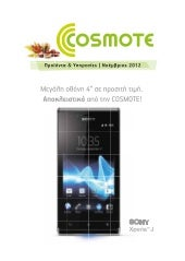 Cosmote catalogue November 2012