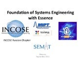 OMG Essence in systems engineering ...
