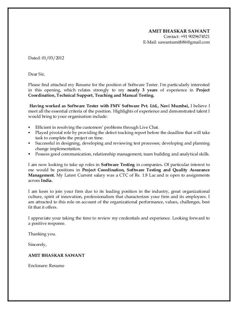 quality assurance cover letter samples