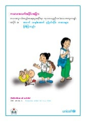 Crc myanmar language_version