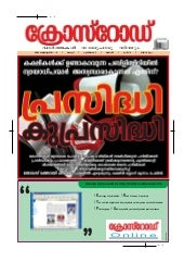 Crossroad Vol 03 Issue 05 2009 Feb ...