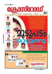 Crossroad Vol 03 Issue 06 2009 Feb ...