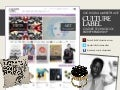 CultureLabel - Creative Industries in a Digital Marketplace