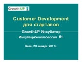 Customer development growth_up_20.0...