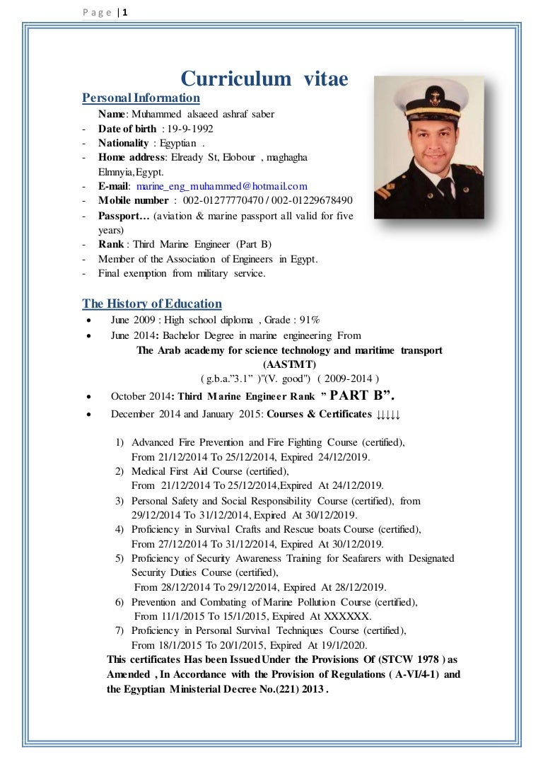 marine resume examples
