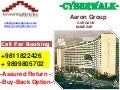 CYBERWALK GURGAON MANESAR =9811822426=BEST PRICE=HEAVY DISCOUNT  | Cyberwalk |Cyberwalk IT |Cyberwalk aarone group | Cyberwalk |Cyberwalk IT  |Cyberwalk project Manesar |Cyberwalk Manesar|Cyberwalk IT