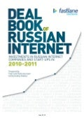 Deal book of russian internet   fast lane ventures