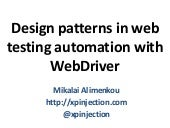 Design patterns in web testing automation with WebDriver