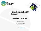 Developers Summit 2014【13-C-3】Smashing Android UI, Androidデザインの極意