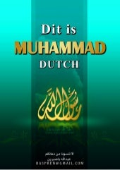 Dit Is  Mohammed _ DUTCH