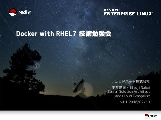 Docker with RHEL7 技術勉強会