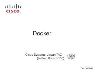 Docker入門: コンテナ型仮想化技術の仕組みと使い方