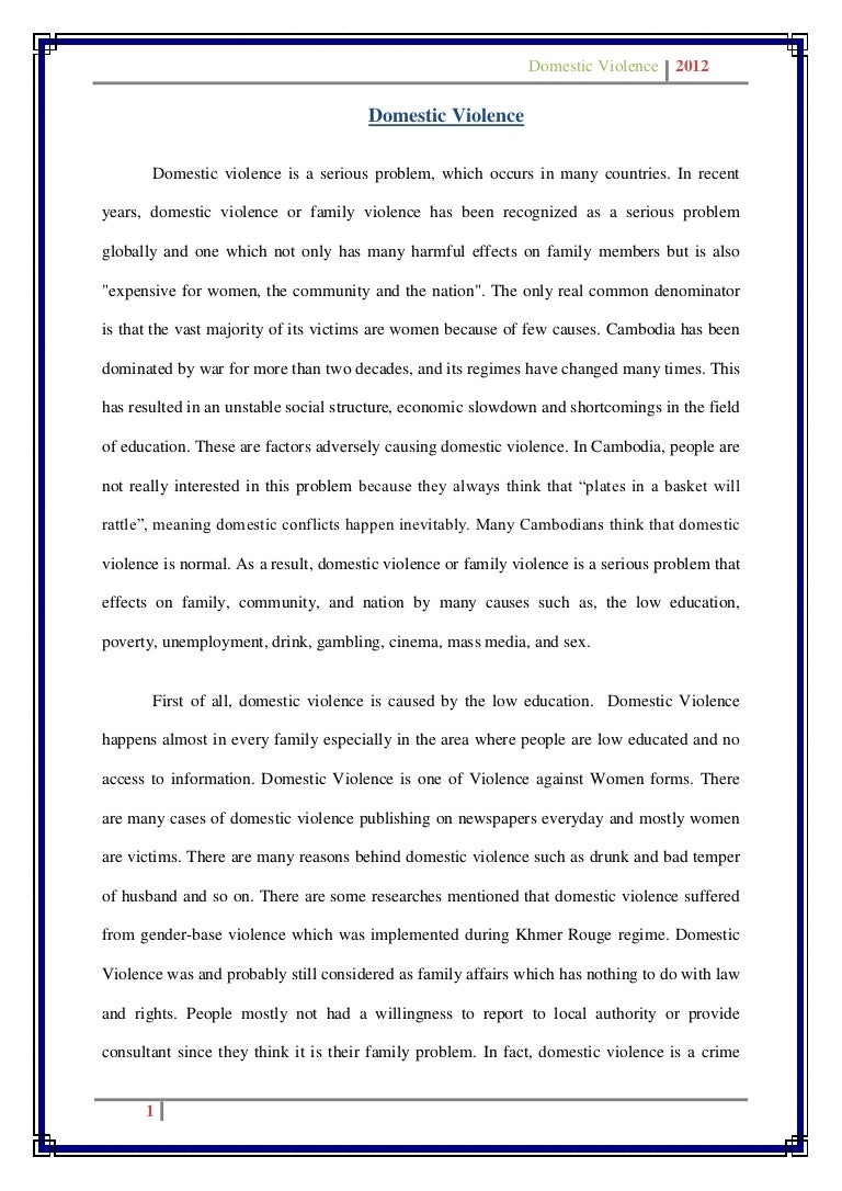 Draft essay on domestic violence