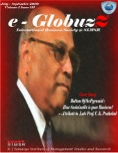 E globuz z-vol1_issue_iii