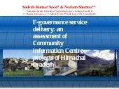 E governance service delivery an as...