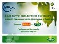 Ecr award arla_foods_billa