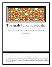 The Arab Education-Quake