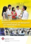 Enterprise Engineering with Management