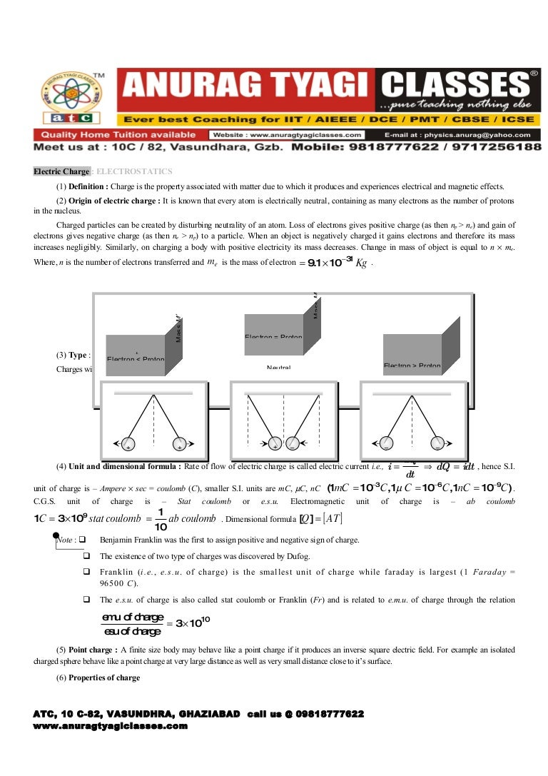 Where can I find good notes for Physics 12 on the internet?