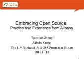 Embracing Open Source: Practice and Experience from Alibaba