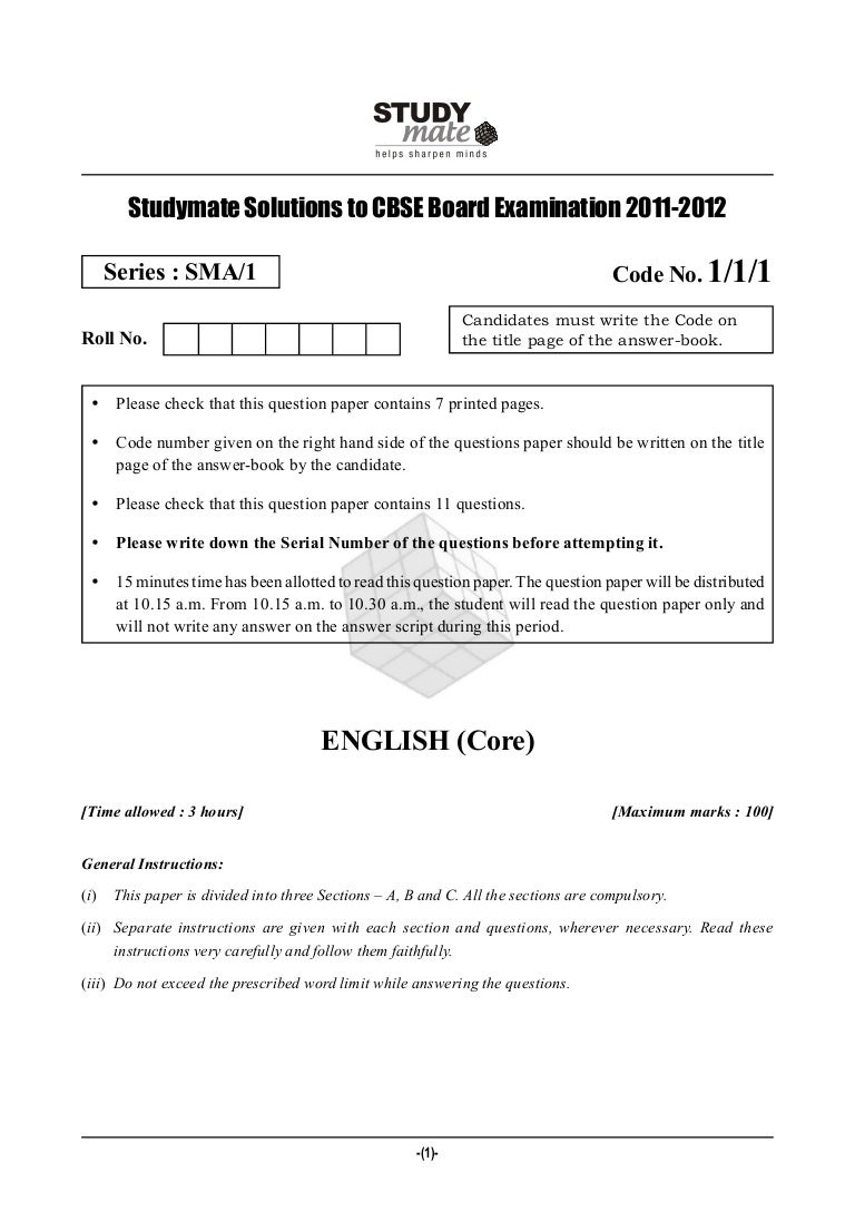 industrial safety essay in english pdf