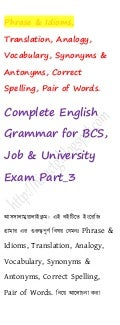 English grammar part 3{mob}(bcs,job,university exam)