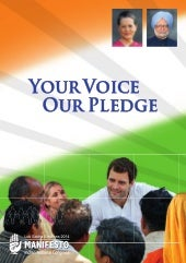 Congress manifesto for 2014 Lok Sab...