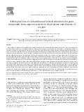 Abiological loss of endosulfan and related chlorinated organic compounds from aqueous systems in the presence and absence of oxygen
