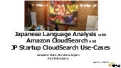 Japanese CloudSearch Use-Cases and Tech Deep Dive