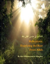 Expecting Best From Allaah