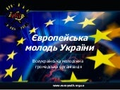 European Youth of Ukraine (http://e...