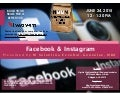 Facebook & Instagram Noon Knowledge Session, June 24, 2015