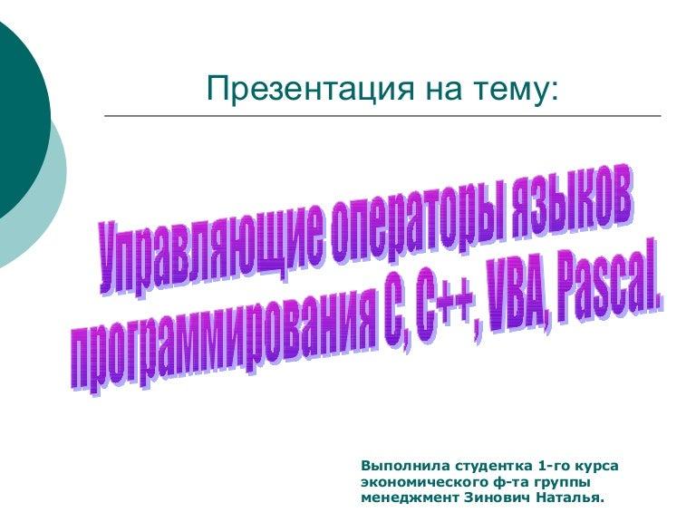 Fandocs 130821024309 phpapp01 thumbnail 4 cb 1377071074